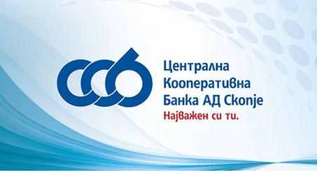 Лого на ЦЕНТРАЛНА КООПЕРАТИВНА БАНКА АД Скопје