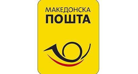 Лого на АД Пошта на Северна Македонија, Скопје