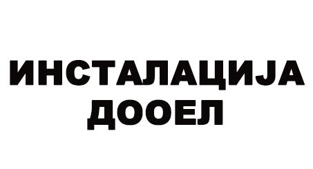 Лого на ИНСТАЛАЦИЈА ДООЕЛ, с. Д. Дол Зајас