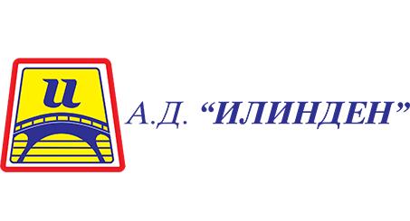 Лого на ИЛИНДЕН АД, Струга