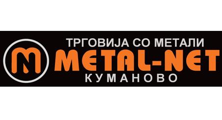 Лого на МЕТАЛ-НЕТ ДОО, Куманово